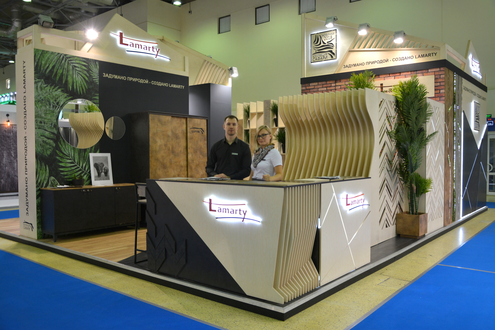 "We took part in the exhibition ""Furniture 2018"""