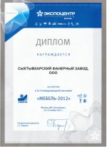 "Certificate of participation in the exhibition ""Furniture 2012"""